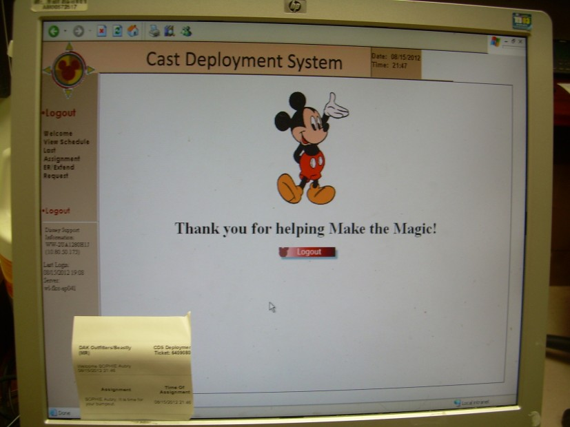 Poste de travail Disney